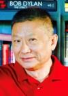James Kuo